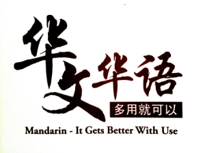 Speak-Mandarin